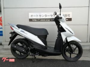 スズキ/アドレス110 21年モデル コンバインドブレーキ搭載車輌