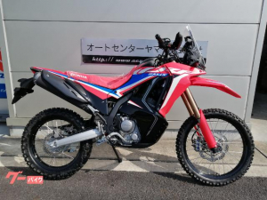 ホンダ/CRF250 ラリー 〈S〉2021年モデル