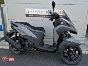 ヤマハ/トリシティ155ABS クールメッシュシートカバー・Gヒーター装着車輌