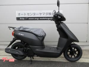 ヤマハ/JOGデラックス 2021年モデル