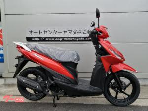 スズキ/アドレス110 2022年 スペシャルエディション