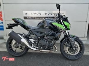 カワサキ/Z400 2022年モデル