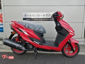 ヤマハ/シグナスX