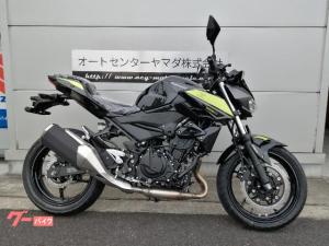 カワサキ/Z250 ABS 2022年モデル