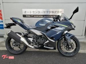 カワサキ/Ninja 400 ABS 2022年モデル