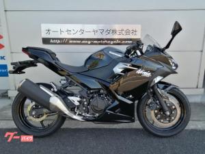 カワサキ/Ninja 400 ABS 2021年モデル