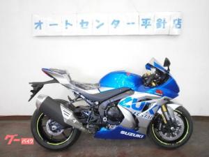 スズキ/GSX-R1000R 100周年カラー 2021年モデル