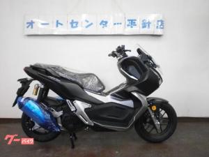 ホンダ/ADV150 国内正規モデル