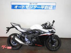 スズキ/GSX250R 1台限り