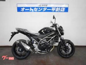 スズキ/SV650 ABS 2021年モデル