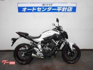 ヤマハ/MT-07 ABSモデル