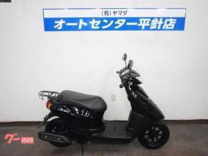 ヤマハ/JOG 現行モデル