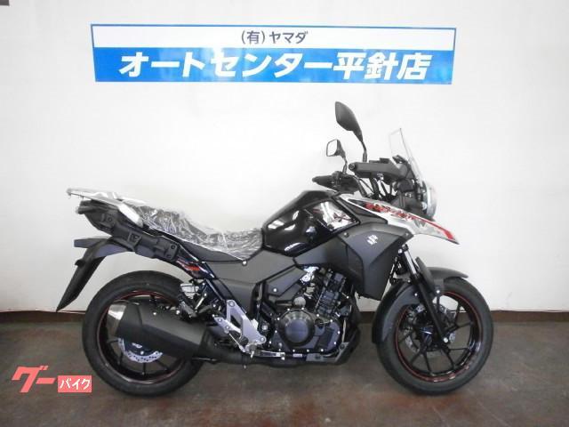 スズキ V-ストローム250 ABSの画像(愛知県