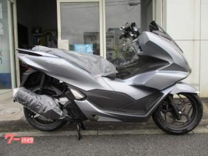 ホンダ/PCX 2021年モデル 新型 ABS