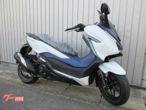 ホンダ/フォルツァ 新車 最新版 MF13