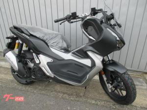 ホンダ/ADV150 新車 国内正規モデル KF38