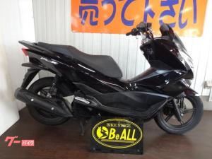ホンダ/PCXLEDライト JF56