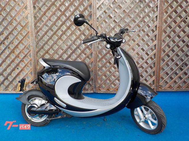 電動 バイク 中古
