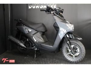 ヤマハ/BW'S125 最終モデル