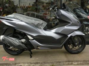 ホンダ/PCX 2021新型