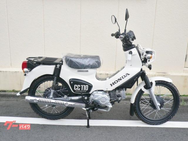 ホンダ クロスカブ110 新色の画像(愛知県