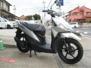 スズキ/アドレス110 新車 コンビブレーキ
