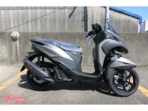 ヤマハ/トリシティ125 ABS