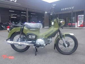 ホンダ/クロスカブ110 2021年モデル