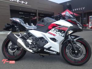 カワサキ/Ninja 250 2020モデル