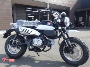 ホンダ/モンキー125 2020年モデル