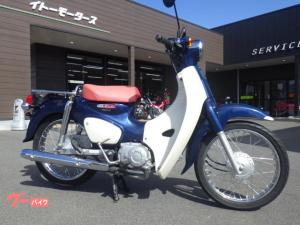 ホンダ/スーパーカブ110 JA44
