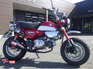 ホンダ/モンキー125 ABS カスタム