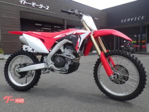 ホンダ/CRF250R