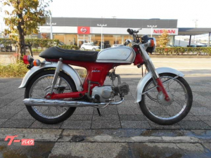 ホンダ/ベンリィ50S