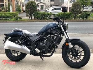 ホンダ/レブル250 新型