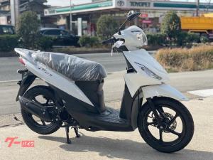 スズキ/アドレス110 2021年モデル ホワイト