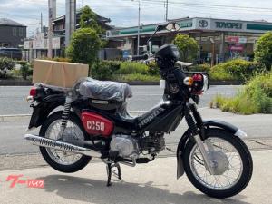 ホンダ/クロスカブ50 くまモンバージョン ブラック