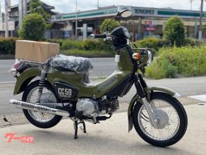 ホンダ/クロスカブ50 2021年モデル カムフラージュグリーン