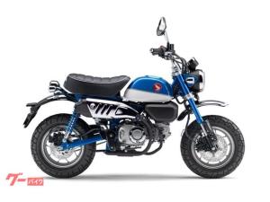 ホンダ/モンキー125 ABS 2021年 ブルー