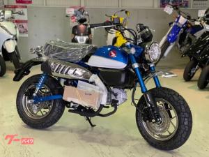 ホンダ/モンキー125 ABS ブルーメタリック