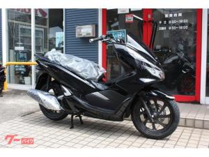 ホンダ/PCX 新車 国内モデル