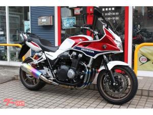 ホンダ/CB1300Super ボルドール モリワキフルエキ