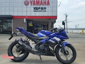 ヤマハ/YZF-R15
