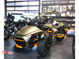 BRP/can-am SPYDER F3-S 2020MODEL