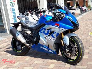 スズキ/GSX-R1000R 新車 スズキ100周年カラー