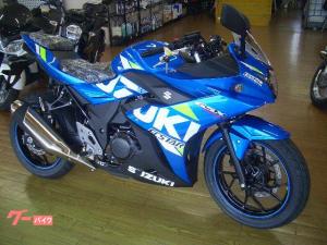 スズキ/GSX250R ABS 2021年モデル