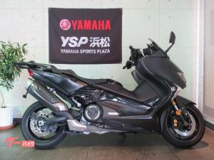 ヤマハ/TMAX530