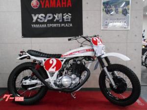 ヤマハ/SR400 オリジナルビンテージモトクロススタイル キャブ車