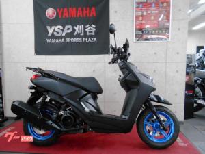 ヤマハ/BW'S125 ワンオーナー車