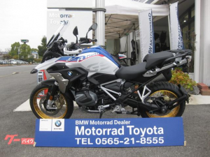 BMW/R1250GS HP